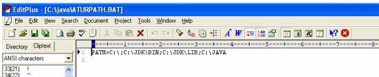 install_java02
